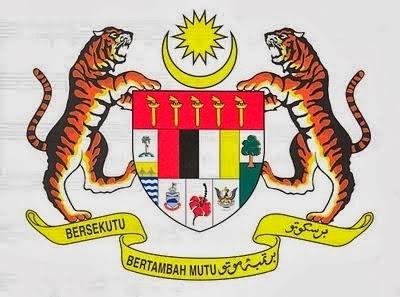Jawatan Kerja Kosong Kementerian Luar Negeri logo