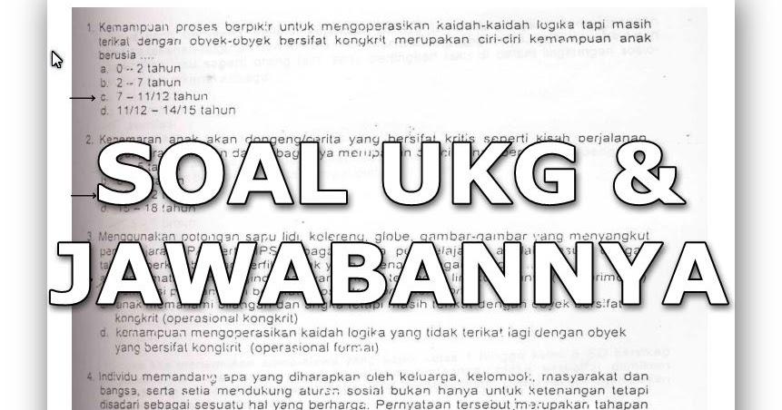 Forum Operator Sekolah Kab Sikka Soal Soal Latihan Ukg 2015 Dengan Kunci Jawabannya