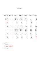 2月の中山珈琲焙煎所営業日