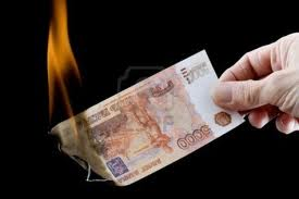 امرأة أشعلت النيران فى نقود زوجها و السبب ... !!!