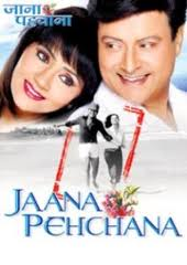Jaana Pehchana Hindi Movie (2011) Mp3 Songs