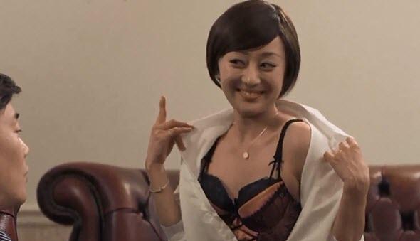 Chuyện Tình Loạn Luân - My Friends Mom Bản Đẹp (2016)
