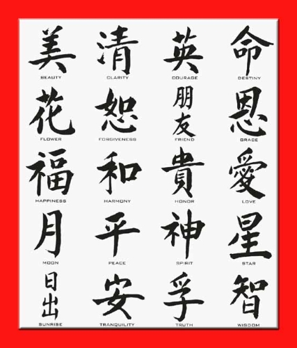 chinese calligraphy writing