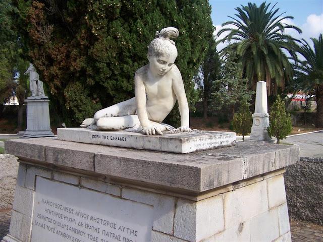 Mesolongi, Markos Botzaris'in mezarı ve heykel