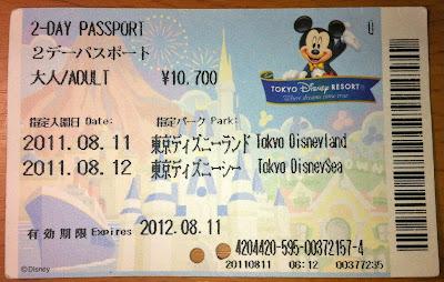 東京ディズニーランド チケット