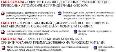ВАЗ-1119, ВАЗ-2112, ВАЗ-2114