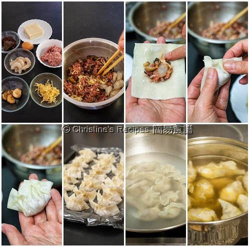 上湯水餃製作圖 How To Make  Dumpling Soup