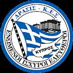 ΔΡΑΣΙΣ- ΚΕΣ