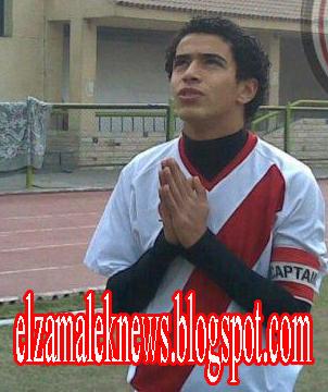 عمر جابر إبراهيم جوكر الزمالك الدولي
