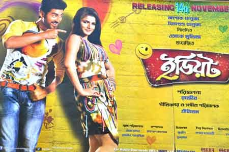 Free download gujjubhai the great torrent
