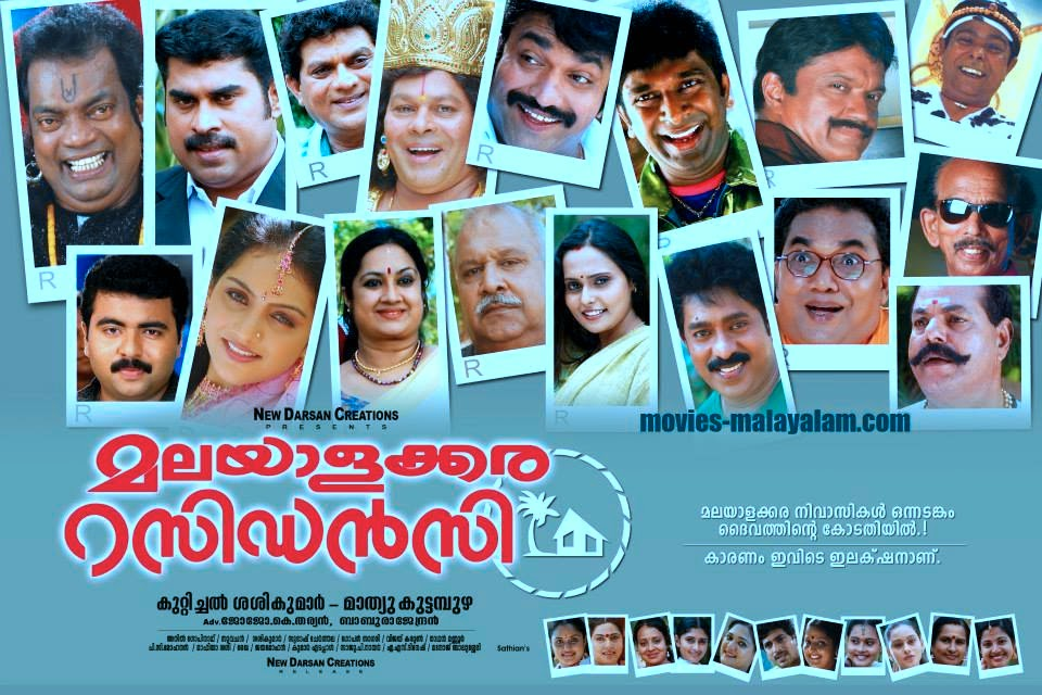 Malayalakkara Residency 2014 Malayalam Movie Watch Online