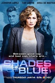 Shades of Blue Temporada 1×10