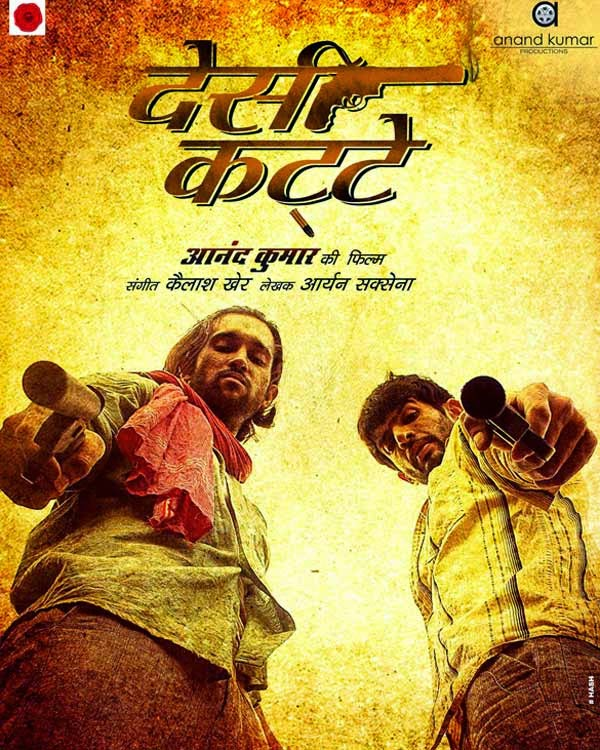 full cast and crew of bollywood movie Desi Kattey with story, poster, trailer ft Shetty