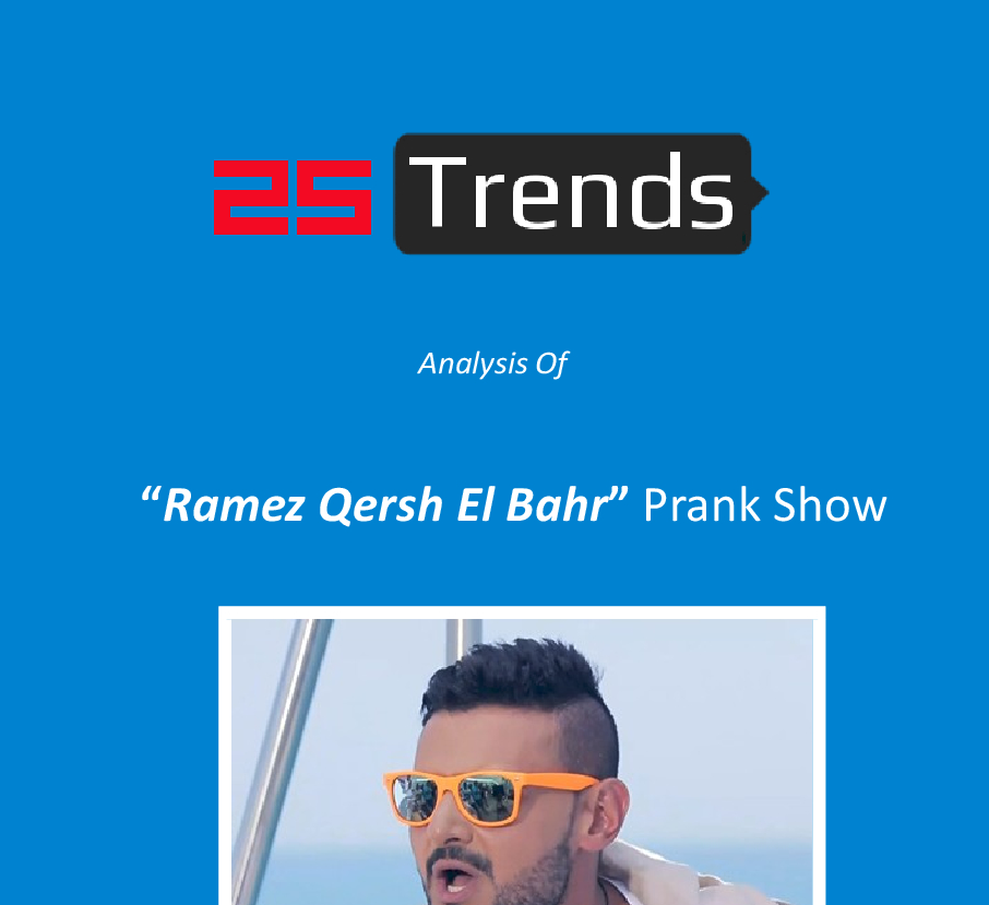 http://25trends.me/reports/2014-ramezqershelbahr/?utm_source=blog&utm_medium=blog&utm_campaign=julyaugnewsletter