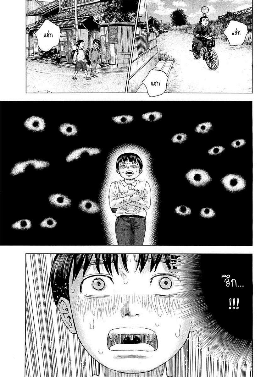 อ่านการ์ตูน Aku no Hana 03 ภาพที่ 9