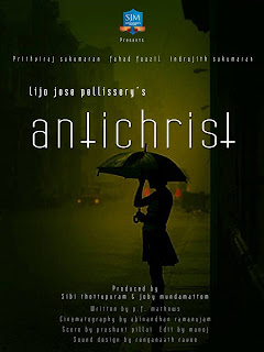 'Antichrist' Malayalam film first look