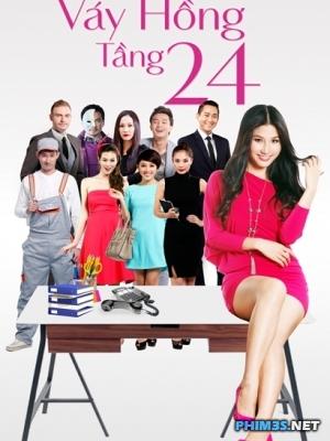 Váy Hồng Tầng 24
