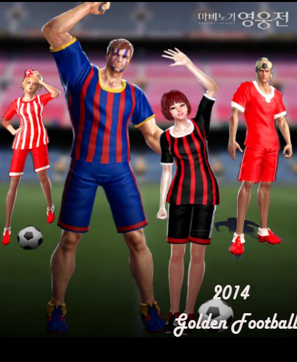 Vindictus EU and Mabinogi Heroes Celebrate World Cup