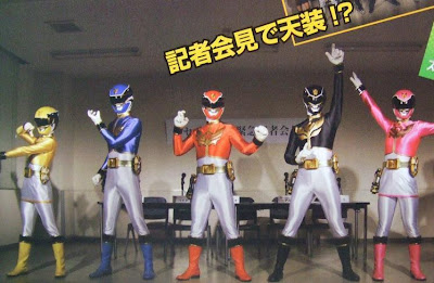 TENSOU SENTAI GOSEIGER RETURNS: THE LAST EPIC