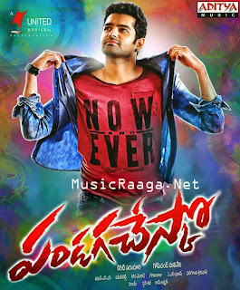 Pandaga Chesko Telugu Mp3 Songs Download