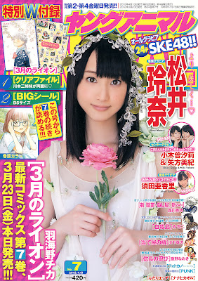 Young Animal 2012 No.07 SKE48