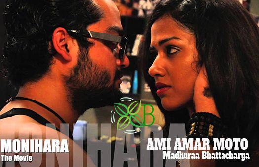 Ami Amar Moto from Manihara Movie