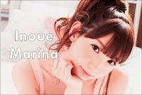 Inoue Marina Blog