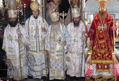 Священный Синод Иерархии истинной православной церкви