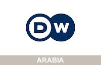 DW TV Arabia