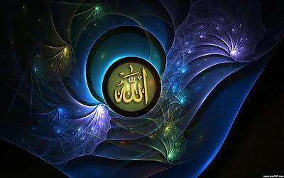 wallpaper Allah biru