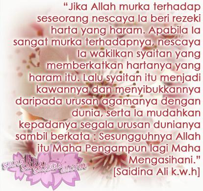 Eh, Ustazah! : Bila Allah Murka...