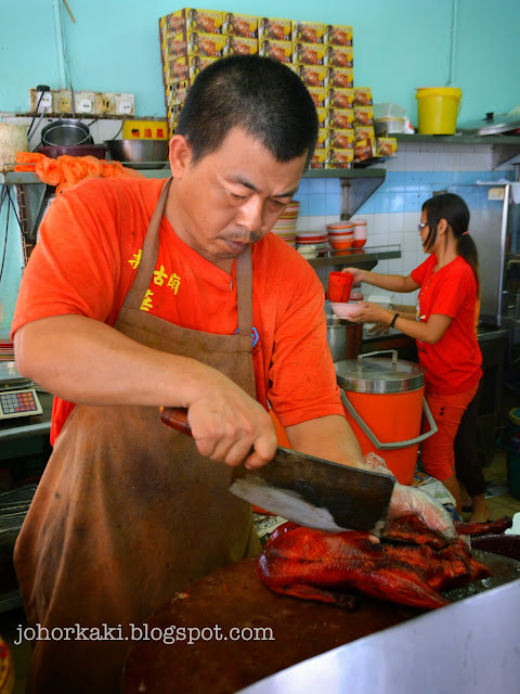 Herbal-Roast-Duck-Restoran-Lapan-Dua-Dua-822-超级鸭王-Johor-Bahru