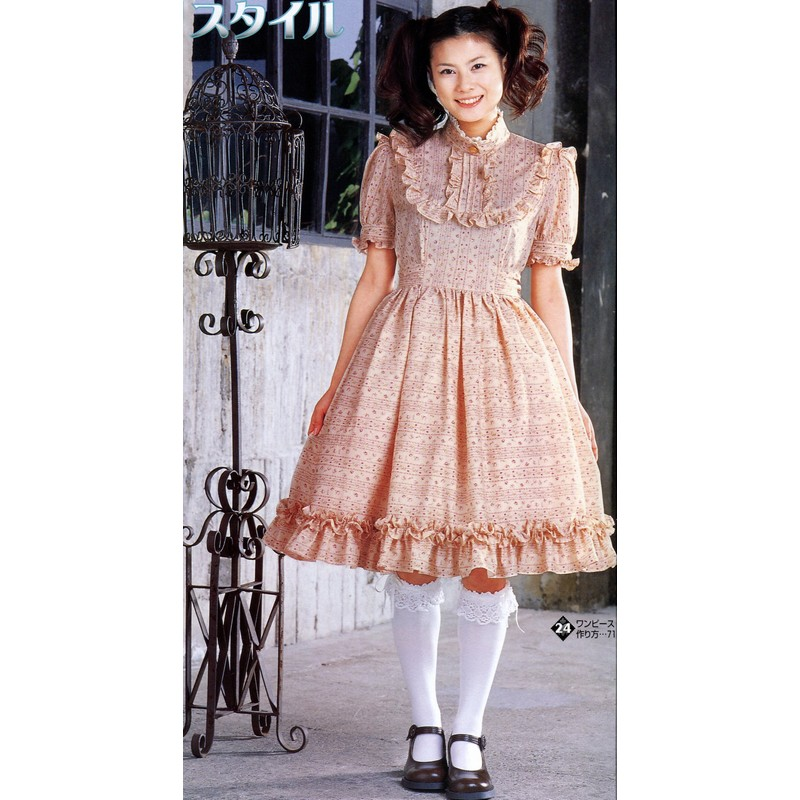 Sweet Lolita Bib Dress Sewing Pattern PDF | CraftyLine e-pattern shop