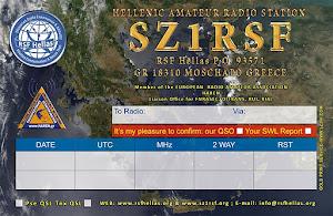 SZ1RSF Station - QSL Καρτα