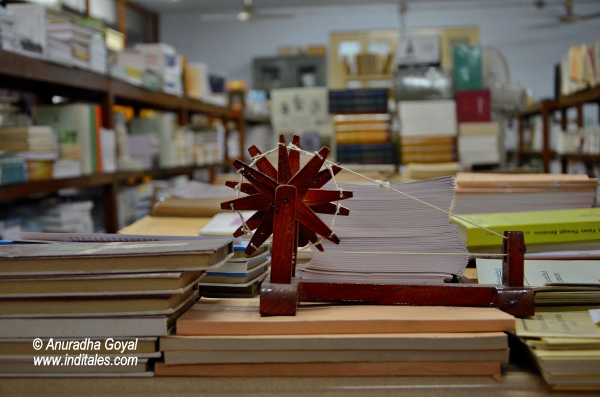 Book shop Gandhi Vidyapeeth