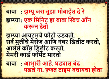 Marathi Funny Love Quotes : marathi prem kavita marathi kavita marathi poem marathi love Quotes