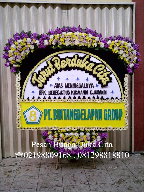 bunga duka cita, florist di pluit, toko bunga jakarta utara, toko karangan bunga, bunga papan,