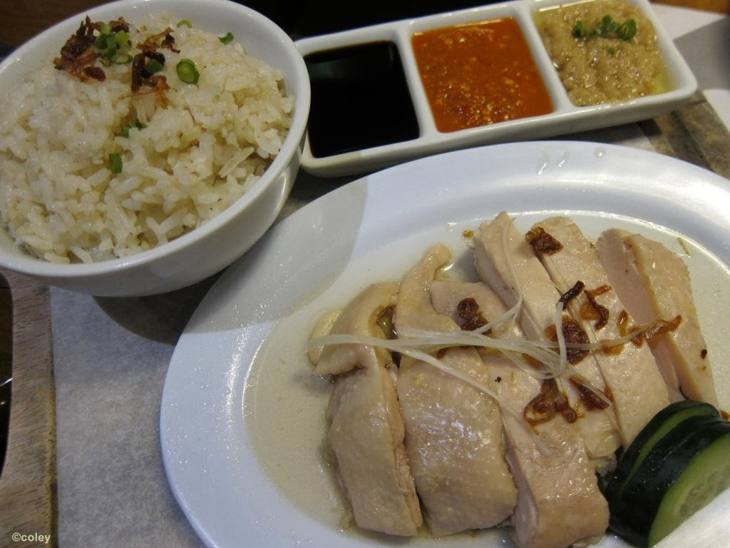 Pre sale 52 off hainanese chicken house 6 orders waffle stamp card - Then Almost Everyone Had Their Own Order Of Hainanese Chicken Rice The Chicken Was Really Good And Meaty But The Black Sauce Was Too Sweet