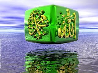 Gambar 3D Islami Kaligrafi Indah Wallpaper HD