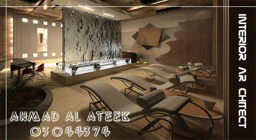 المهندس أحمد العتيق - مهندس ديكور