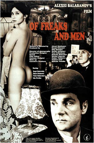 Of Freaks and Men (Pro Urodov I Lyudey) Poster