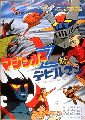 in 1973 the devilman anime hit it s end after 39 episodes with an epic showdown against godman that concluded with a cliff hangar of sorts