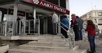 Corralito de Chipre