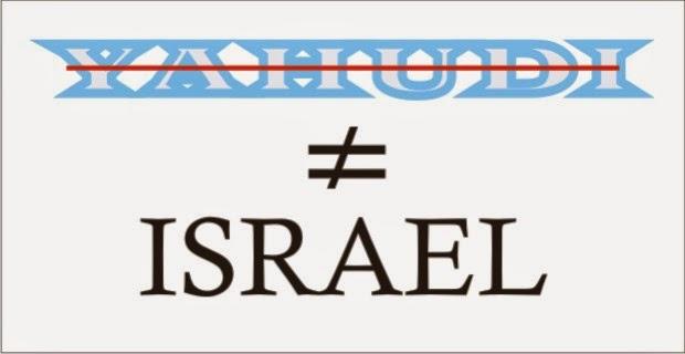 Yahudi bukan Israel