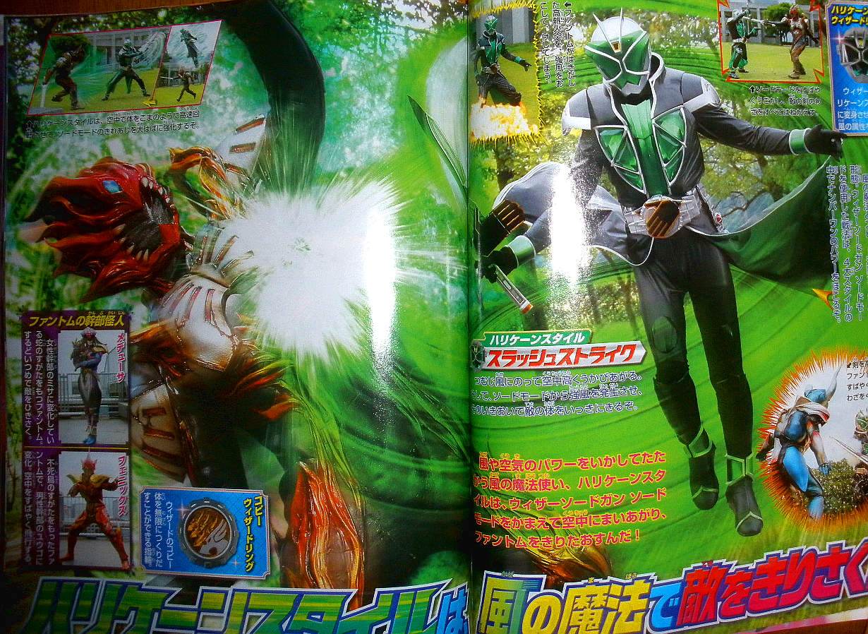 harits tokusatsu kamen rider wizard abilities new info