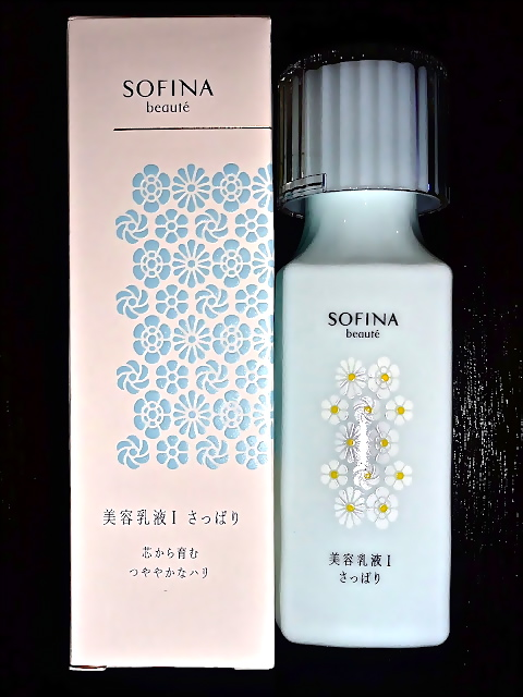 Sofina Beaute Emulsion I
