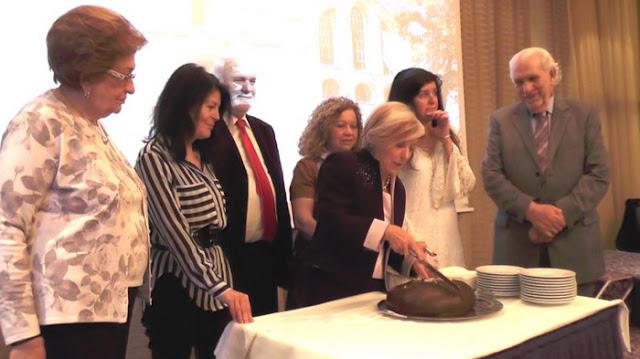 Κοπή πίτας Πολιτιστικών Συλλόγων Φεριωτών και παρουσίαση βιβλίου στη Θεσσαλονίκη