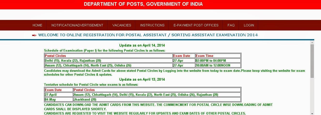 Dte.applyforexam.com admit card