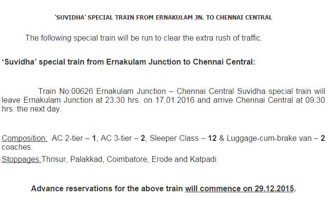 Pongal 17-01-2016 Special Train Ernakulam Chennai Central Via Thrissur, Palakkad, Coimbatore, Tiruppur, Erode, Salem