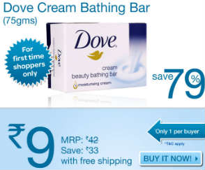 Dove Cream Soap for Rs 9!